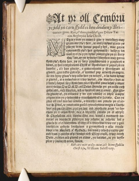 Y rhagair Cymraeg gan William Salesbury. Cyhoeddwyd y Testament Newydd ar 7 Hydref, 1567 / The Welsh introduction by William Salesbury. The New Testament was published on 7 October, 1567